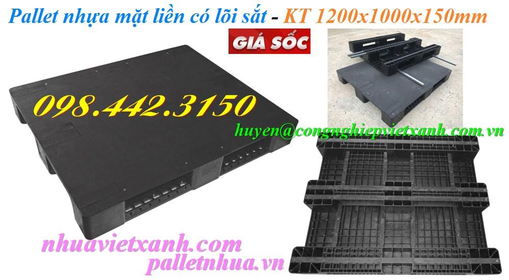 Pallet nhựa mặt liền có lõi sắt 1200x1000x150mm màu đen