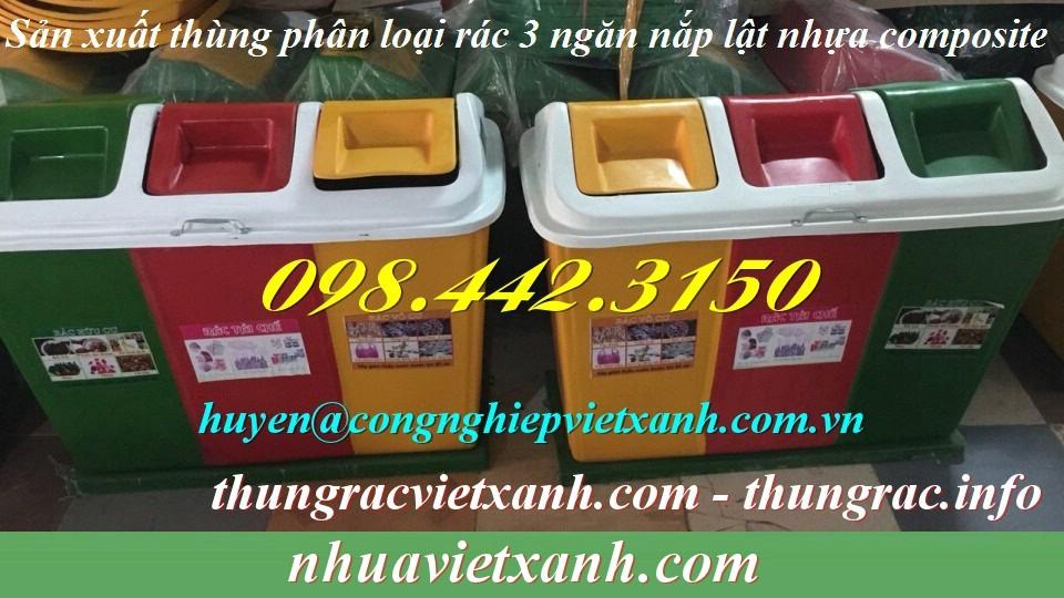 Thùng phân loại rác 3 ngăn nắp lật composite