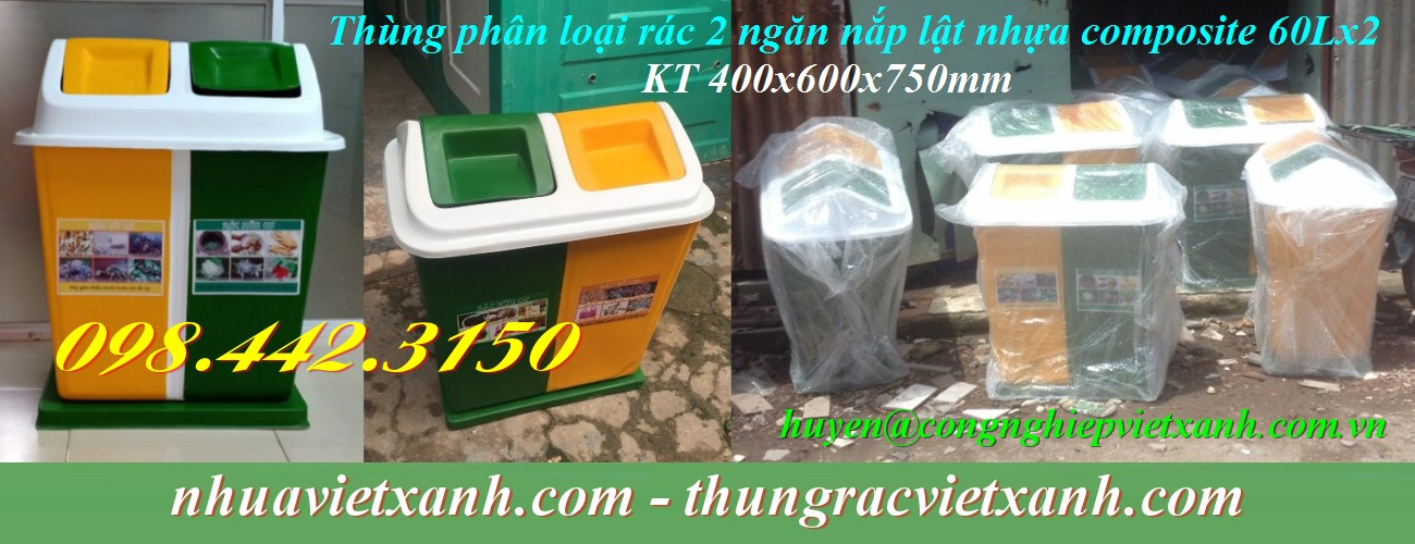 Thùng rác 2 ngăn nắp lật nhựa composite
