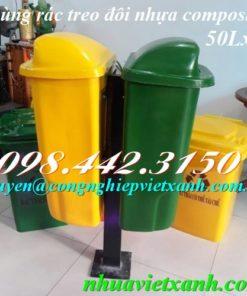 Thùng rác treo đôi nhựa compsoite 50lx2