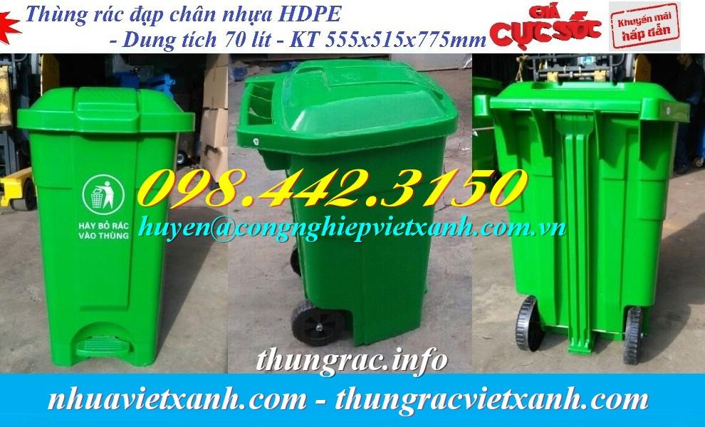 Thùng rác 70 lít đạp chân nhựa HDPE