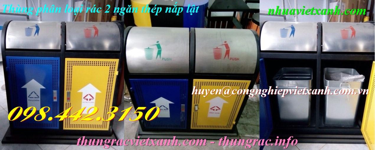 Thùng phân loại rác 2 ngăn nắp lật thép