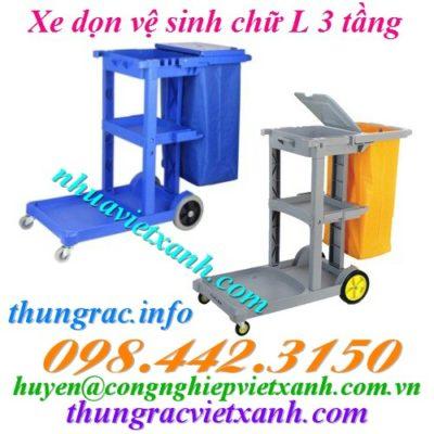 Xe dọn vệ sinh chữ L 3 tầng