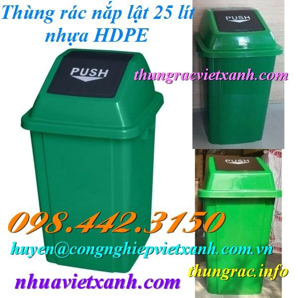 Thùng rác 25 lít nắp lật nhựa HDPE