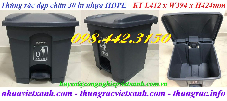 Thùng rác 30 lít đạp chân nhựa HDPE