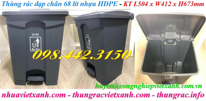 Thùng rác 68 lít đạp chân nhựa HDPE