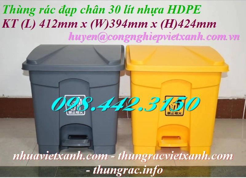 Thùng rác đạp chân 30 lít nhựa HDPE