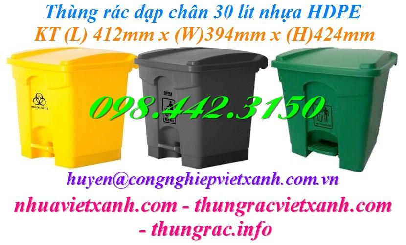Thùng rác đạp chân 30L nhựa HDPE