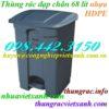Thùng rác đạp chân 68L