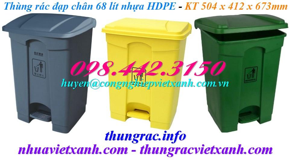 Thùng rác đạp chân 68L nhựa HDPE