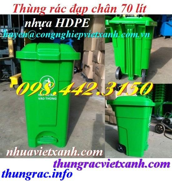 Thùng rác đạp chân 70L nhựa HDPE