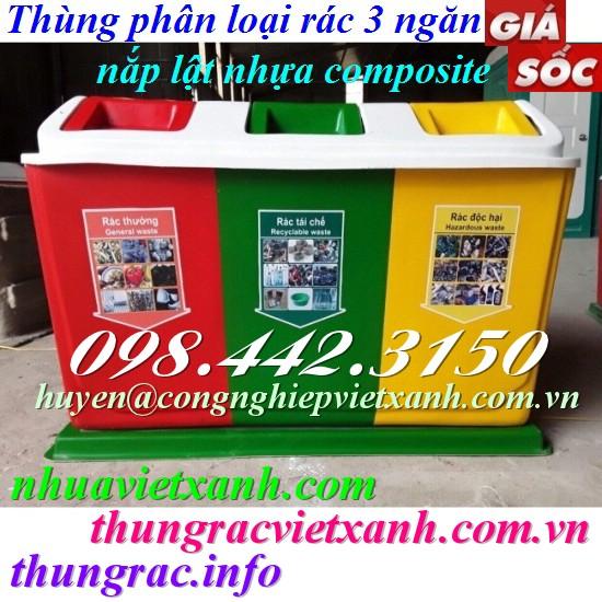Thùng phân loại rác 3 ngăn nắp lật nhựa composite