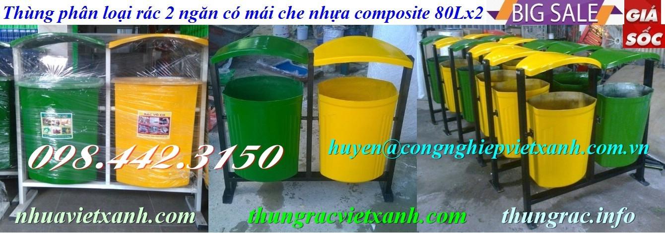 Thùng rác 2 ngăn phân loại nhựa composite