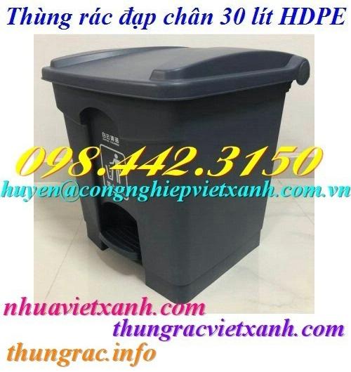 Thùng rác đạp chân 30 lít