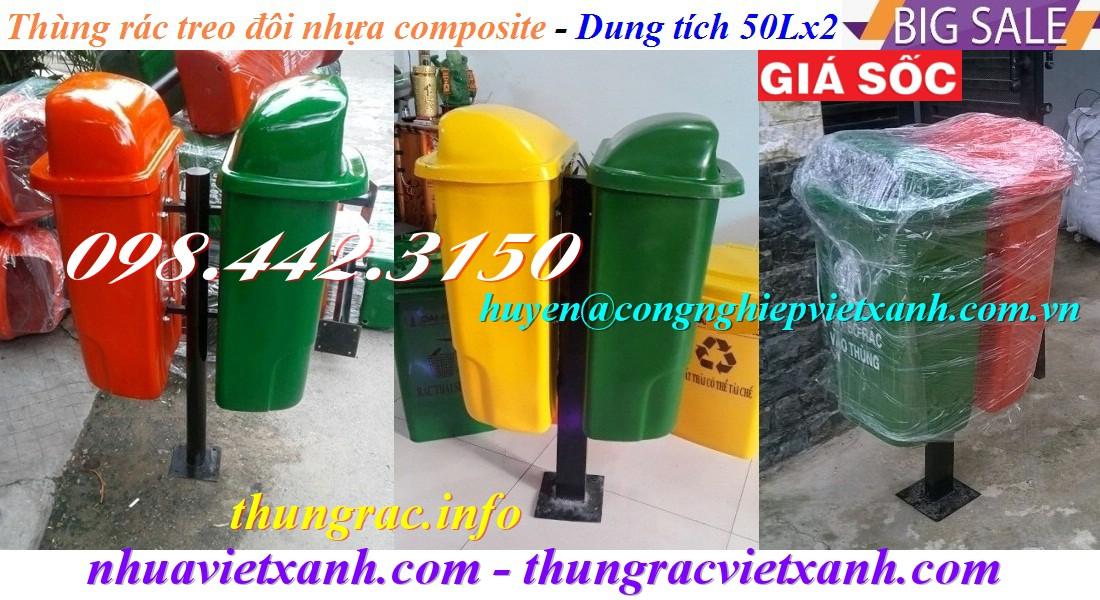 Thùng rác treo đôi 50L nhựa composite