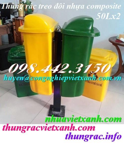 Thùng rác treo đôi nhựa composite 50 lít