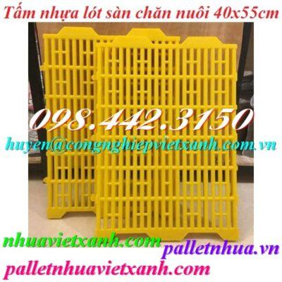 Tấm nhựa lót sàn chăn nuôi 40x55