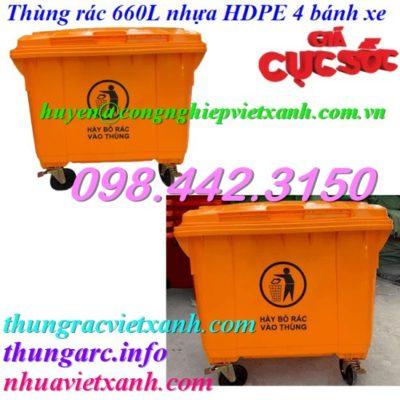 Thùng rác 660 lít nhựa HDPE màu cam