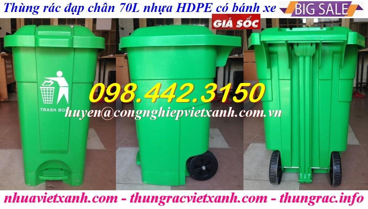 Thùng rác đạp chân 70 lít HDPE có bánh xe