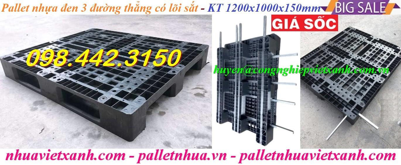 Pallet nhựa có lõi sắt 1200x1000x150mm đen