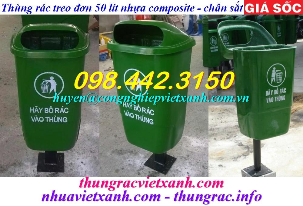 Thùng rác treo 50 lít nhựa composite chân sắt