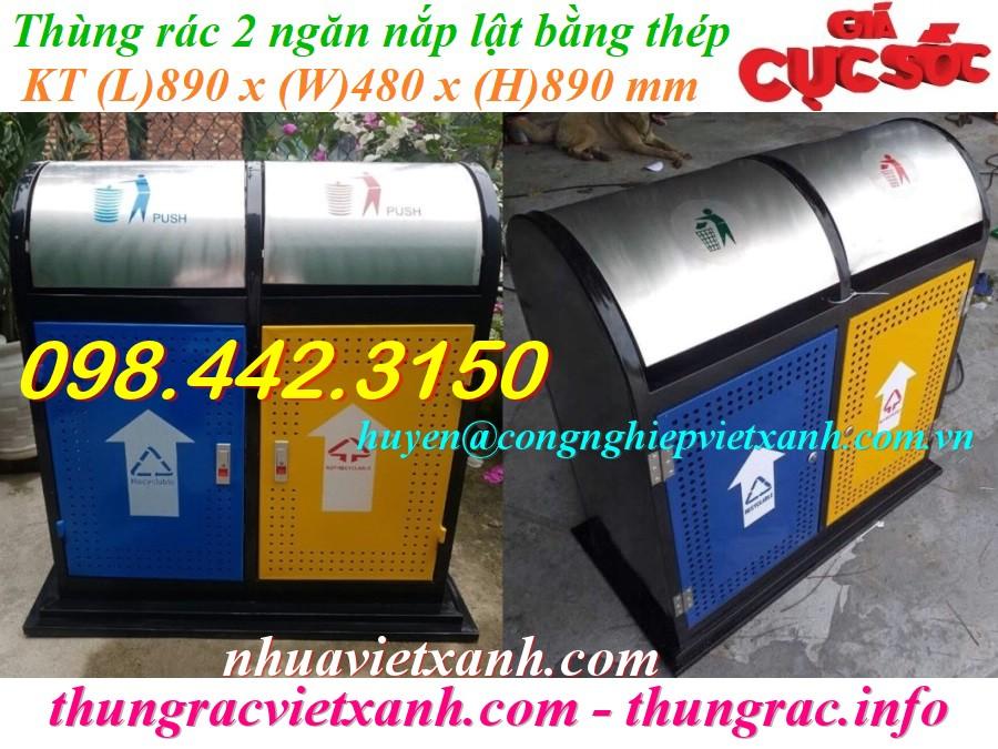 Thùng phân loại rác 2 ngăn thép nắp lật