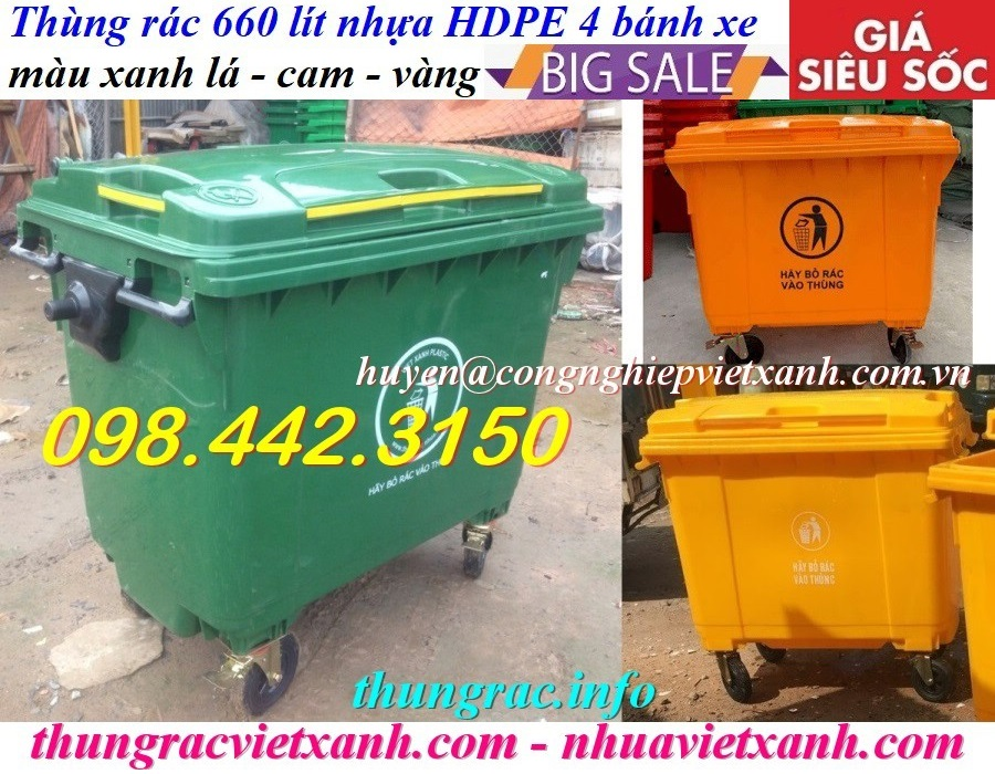 Thùng rác nhựa 660 lít xanh - cam - vàng